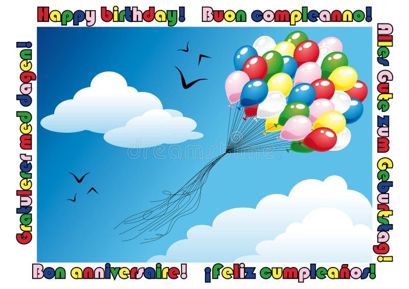С днем рождения карточка иллюстрация штока