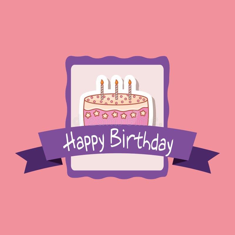С днем рождения рамка с сладостным тортом иллюстрация вектора