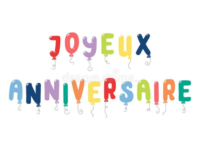 Картинки с днем рождения на французском языке прикольные