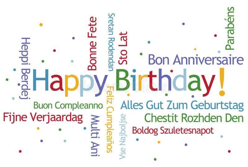 С днем рождения иллюстрация вектора