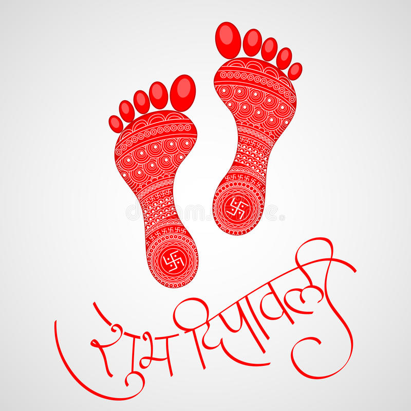 Следы ноги богини Lakshami на Diwali иллюстрация штока