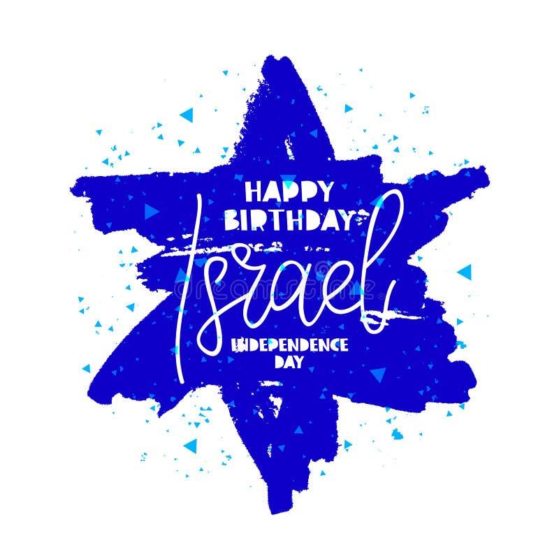 поздравления с днем рождения в израиле молчу, огда уже
