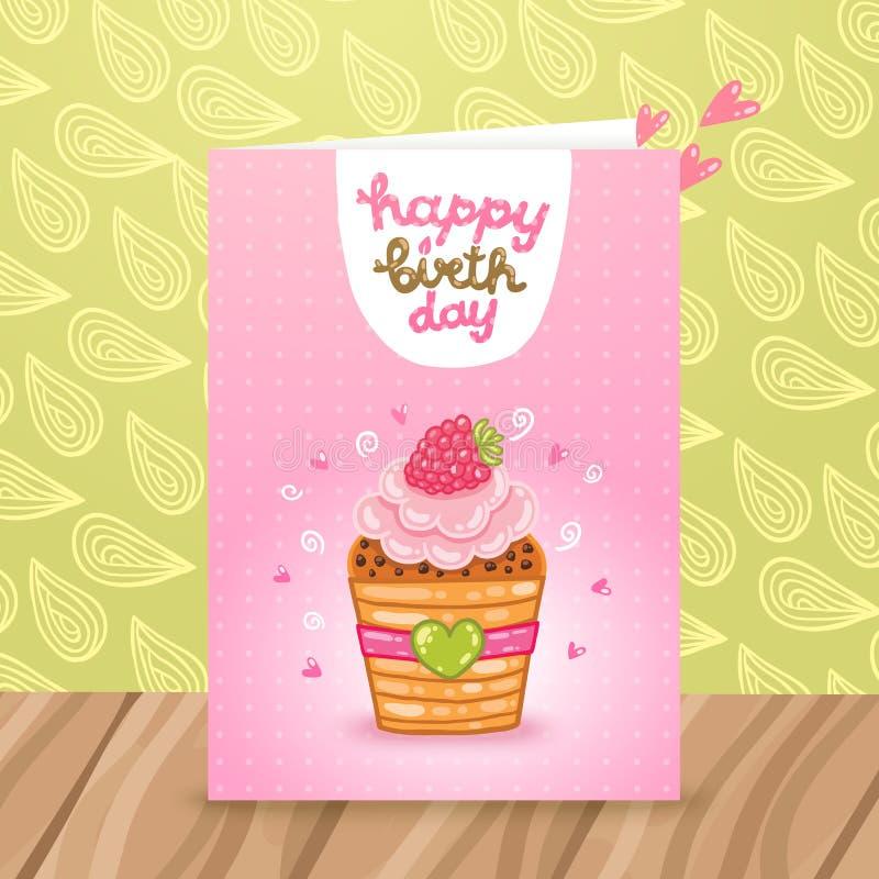 С днем рождения открытка с красивым пирожным. иллюстрация вектора