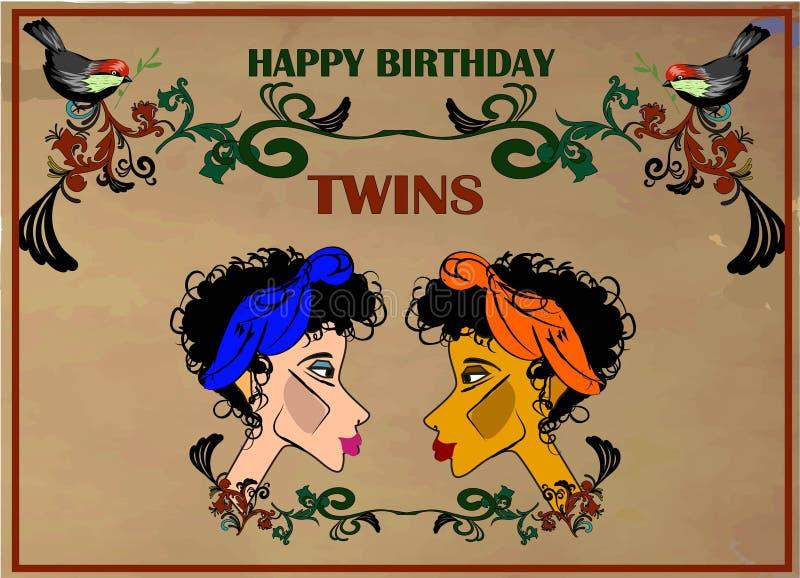 С днем рождения поздравительная открытка для близнецов иллюстрация штока