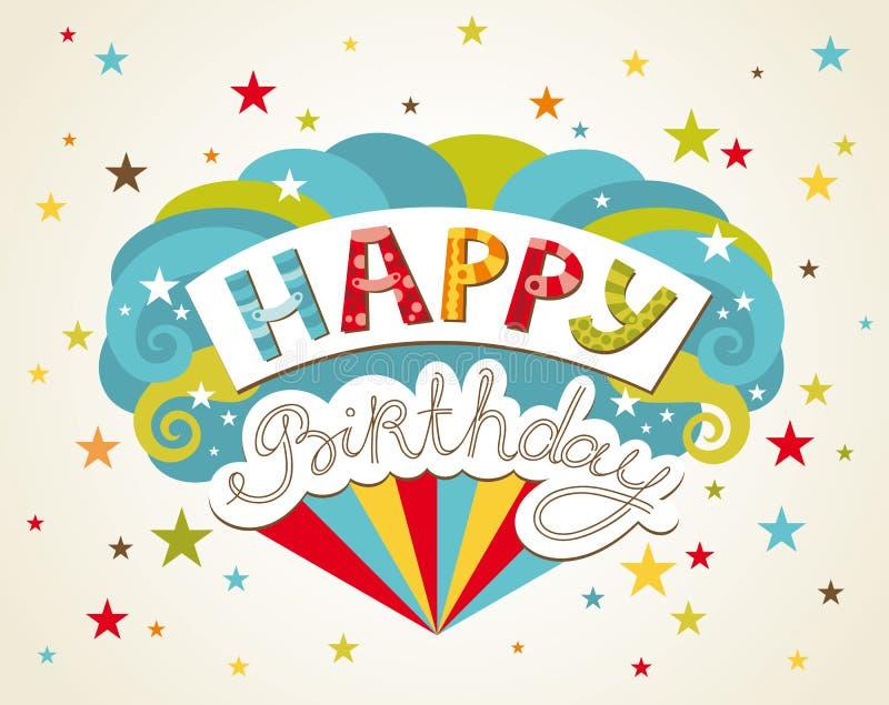 С днем рождения поздравительная открытка иллюстрация вектора