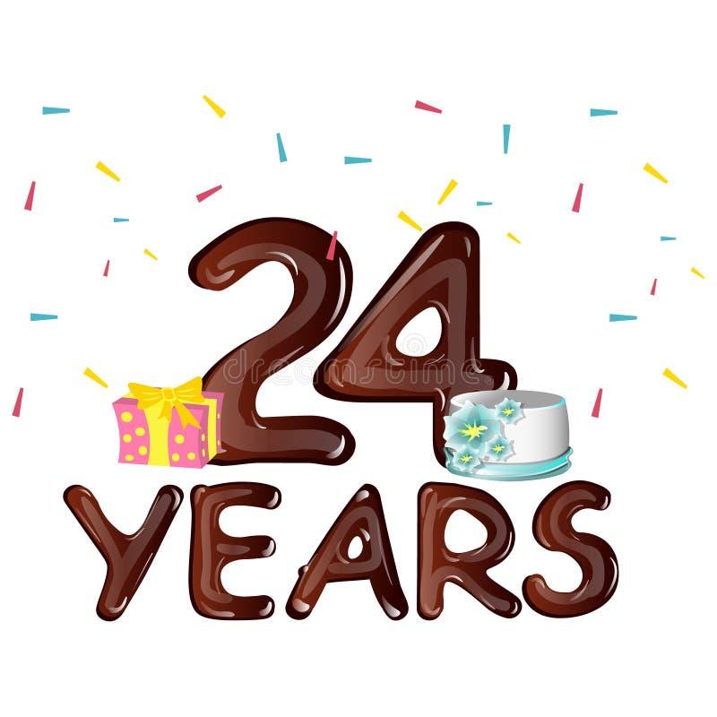 Поздравить с днем рождения 24 года парню