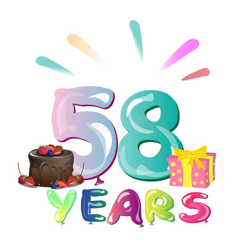 Поздравления 58 днем рождения
