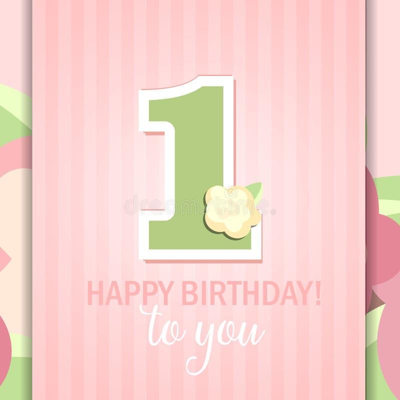 С днем рождения для девушки 1 год бесплатная иллюстрация