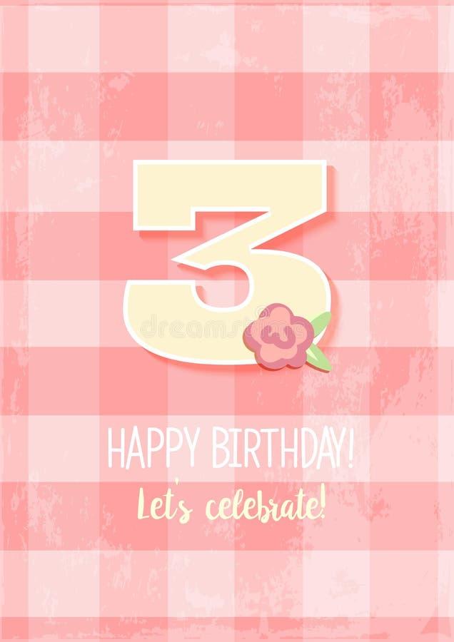 С днем рождения для девушки бесплатная иллюстрация