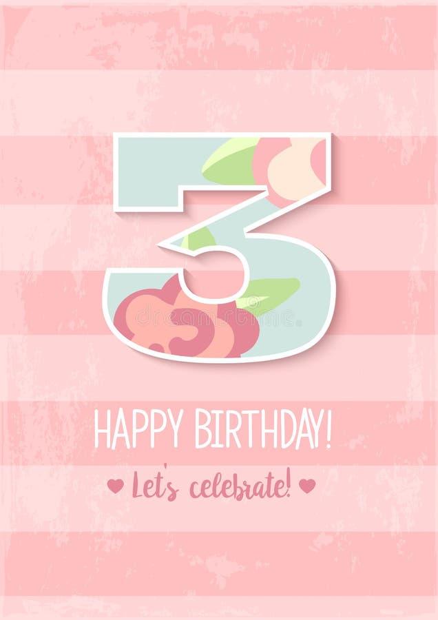 С днем рождения для девушки иллюстрация вектора
