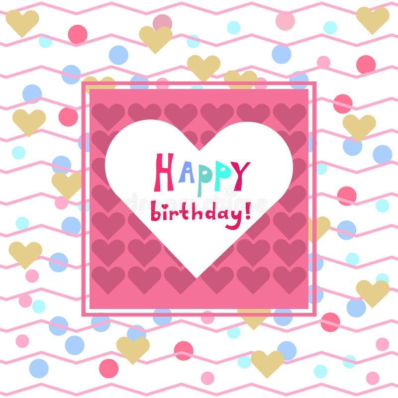 С днем рождения card1 бесплатная иллюстрация