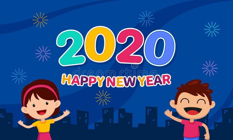 С Новогодним мультфильмом 2020 года для детей праздничный дизайн плаката парочка детей в стиле cityscape с ночным небом бесплатная иллюстрация