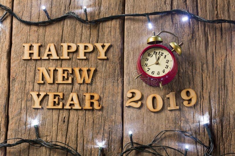С Новым Годом! - деревянная предпосылка стоковое изображение