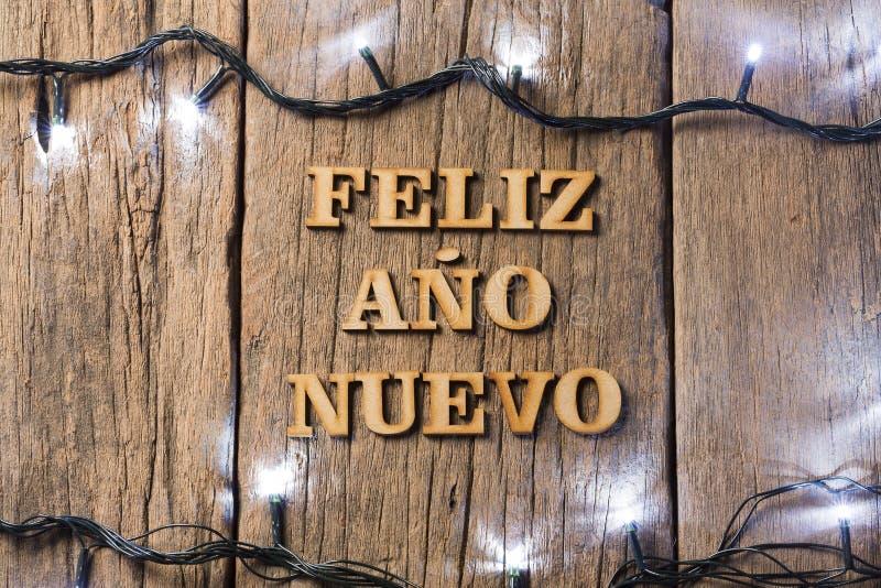С Новым Годом! - деревянная предпосылка стоковые изображения