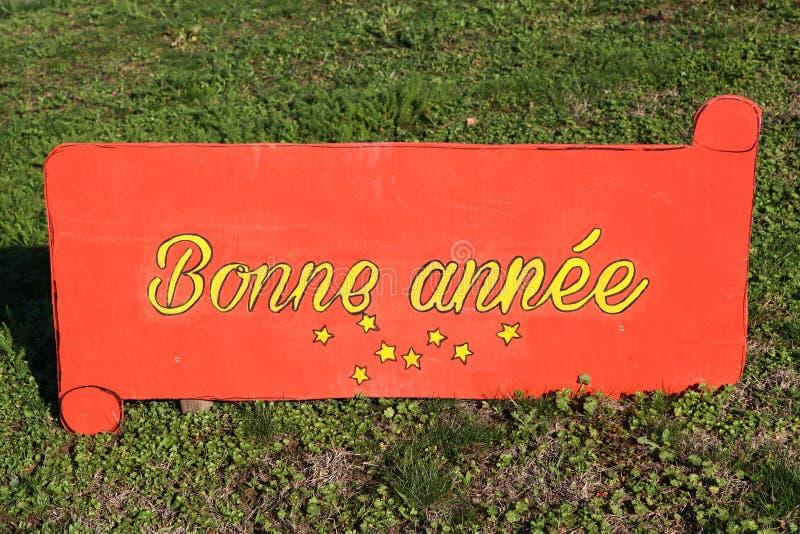 С Новым Годом! на французском стоковые изображения
