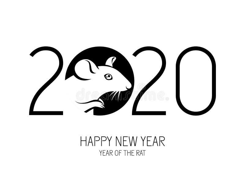 2020 С Новым Годом! номеров с крысой иллюстрация вектора