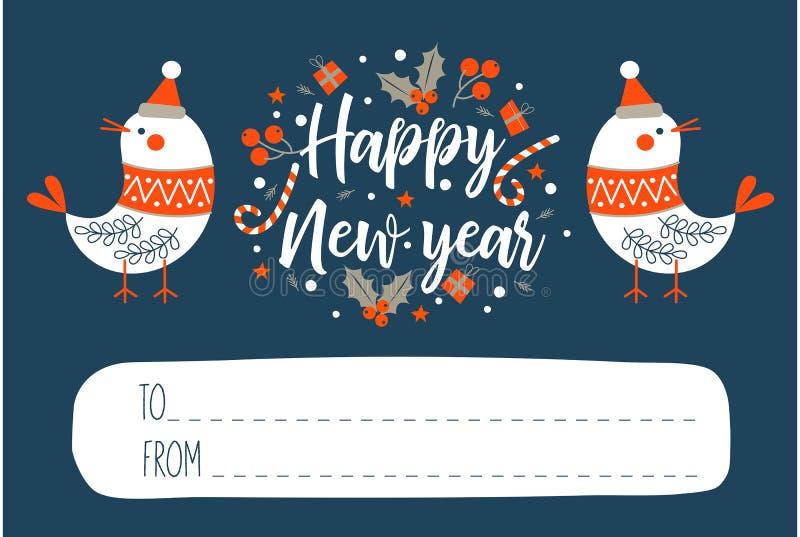С Новым годом! Приглашение на праздничное мероприятие с маленькой птицей Иллюстрация вектора стоковое фото