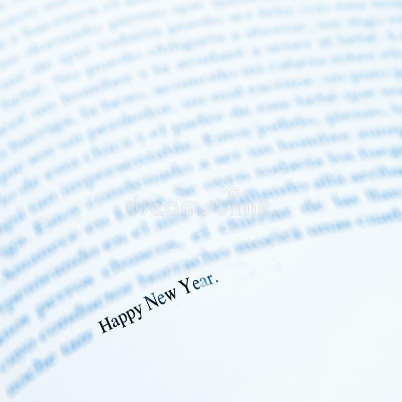 С новым годом стоковое фото