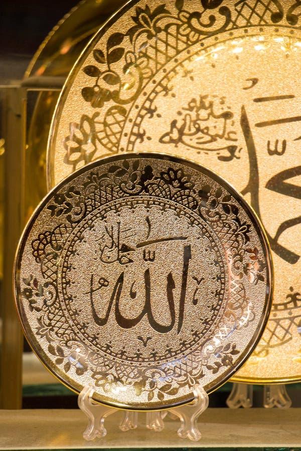 фото картинок с арабскими именами завораживала публику своей