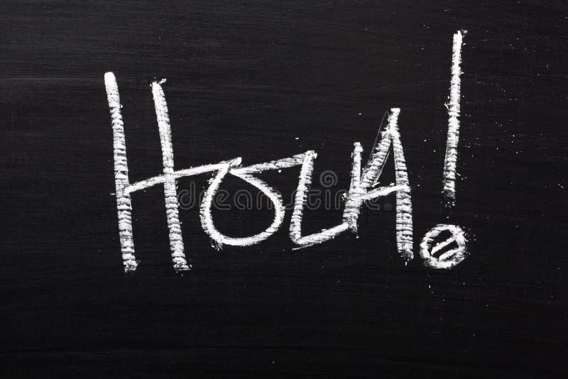 Слово Hola! стоковая фотография rf