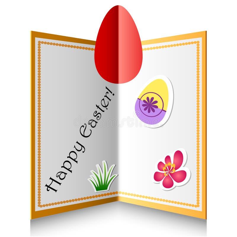 Сложенная карточка пасхи бесплатная иллюстрация