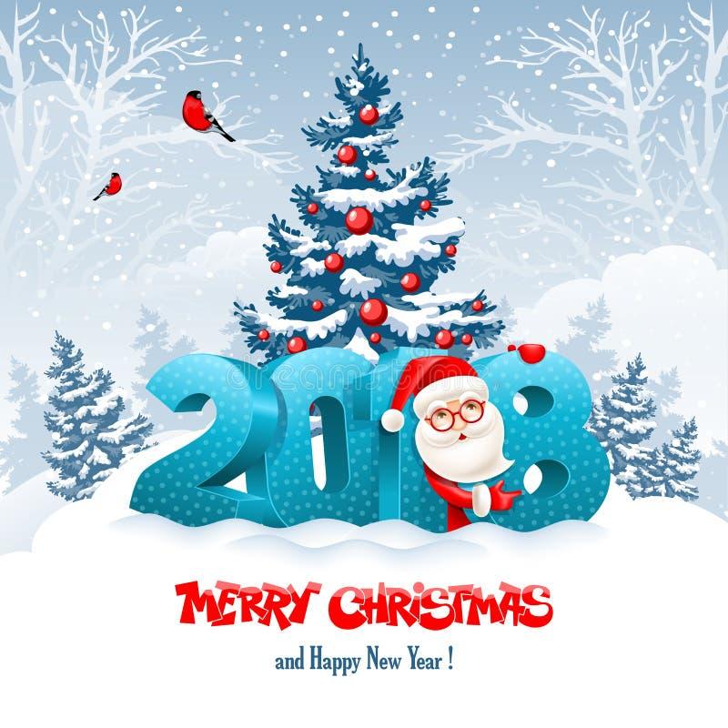 С Рождеством Христовым и с новым годом бесплатная иллюстрация