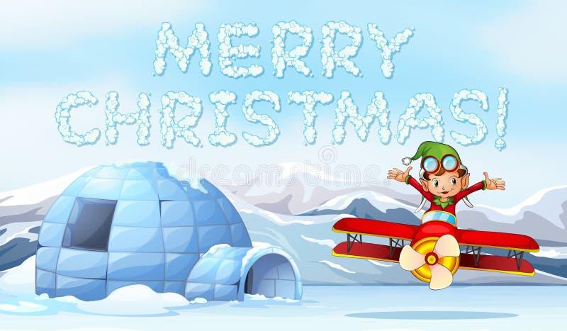 С Рождеством Христовым шаблон бесплатная иллюстрация