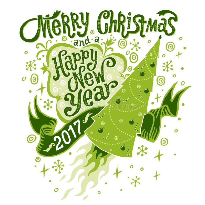 С Рождеством Христовым и счастливая Нового Года поздравительная открытка 2017 бесплатная иллюстрация
