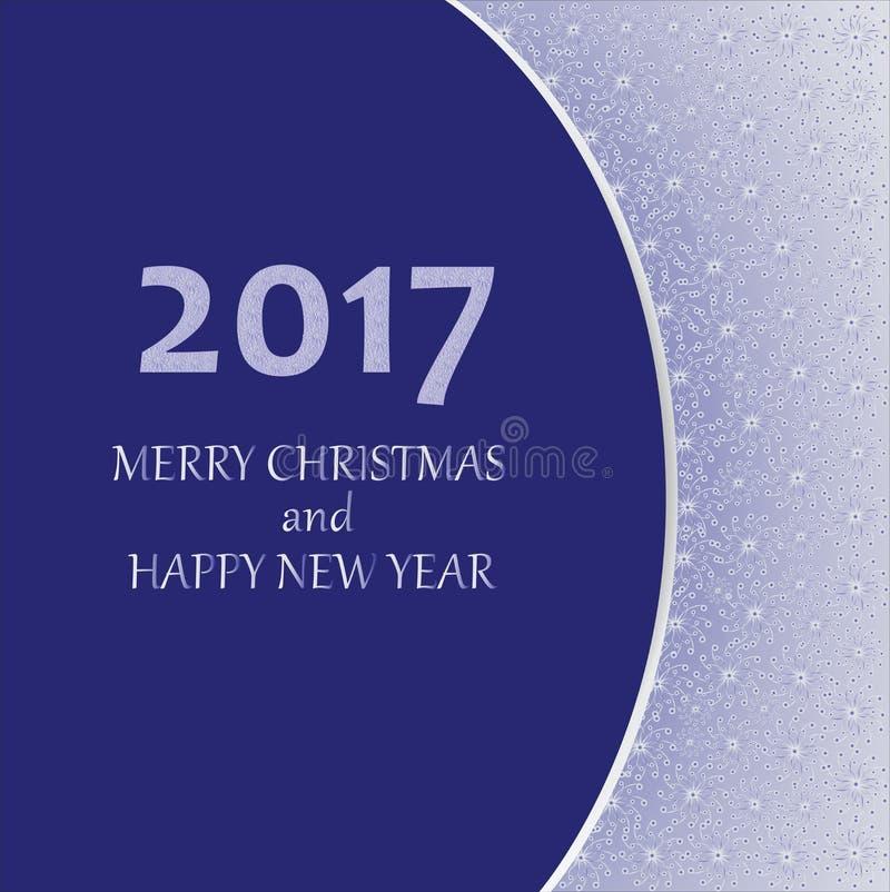 2017 с Рождеством Христовым карточка 2007 приветствуя счастливое Новый Год иллюстрация вектора