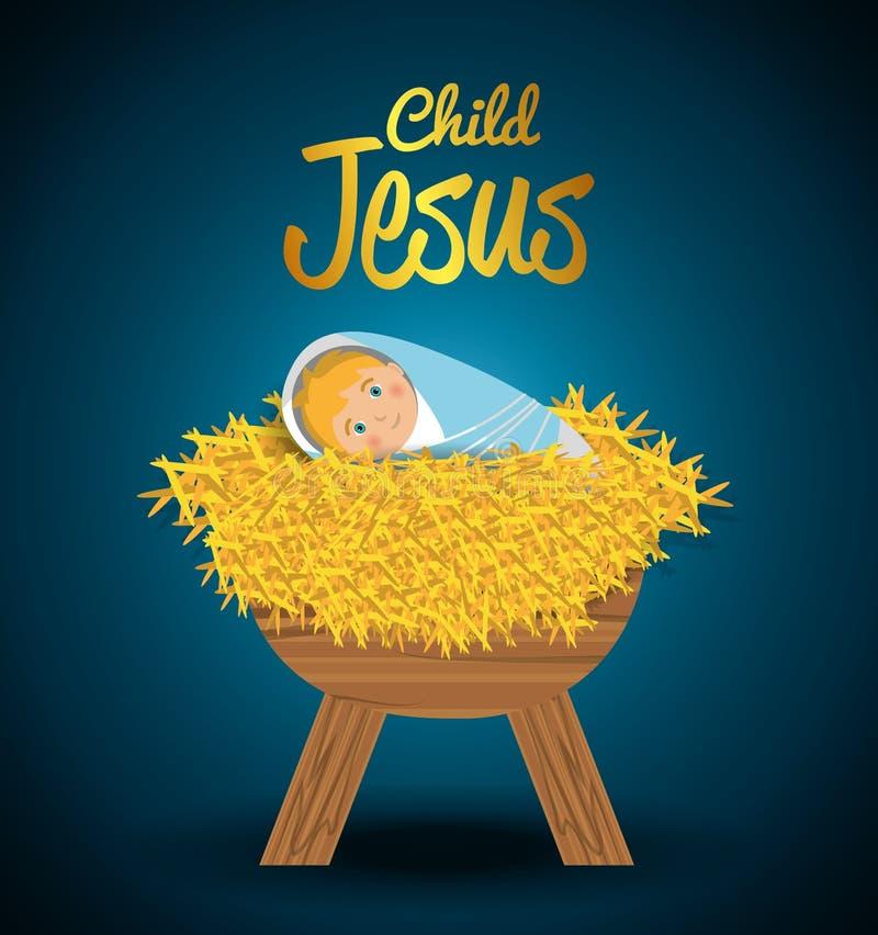 С Рождеством Христовым шаржи иллюстрация вектора