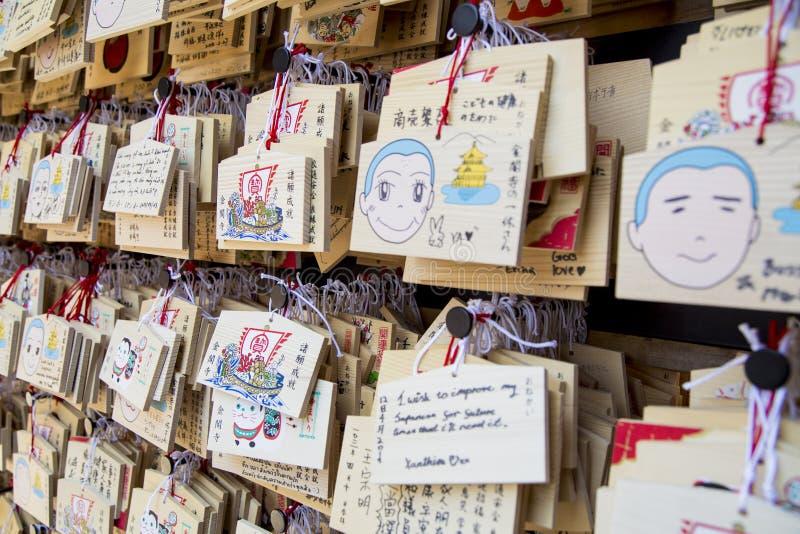 Download Таблетки Ema моля на синтоистской святыне, Kinkaku-ji Редакционное Стоковое Фото - изображение насчитывающей япония, вера: 40581468