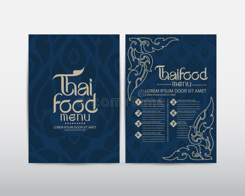 Тайский вектор дизайна меню еды искусства стоковые фотографии rf
