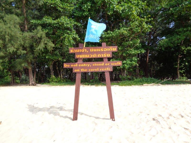 Тайский знак Пхукет пляжа, Таиланд стоковое фото rf