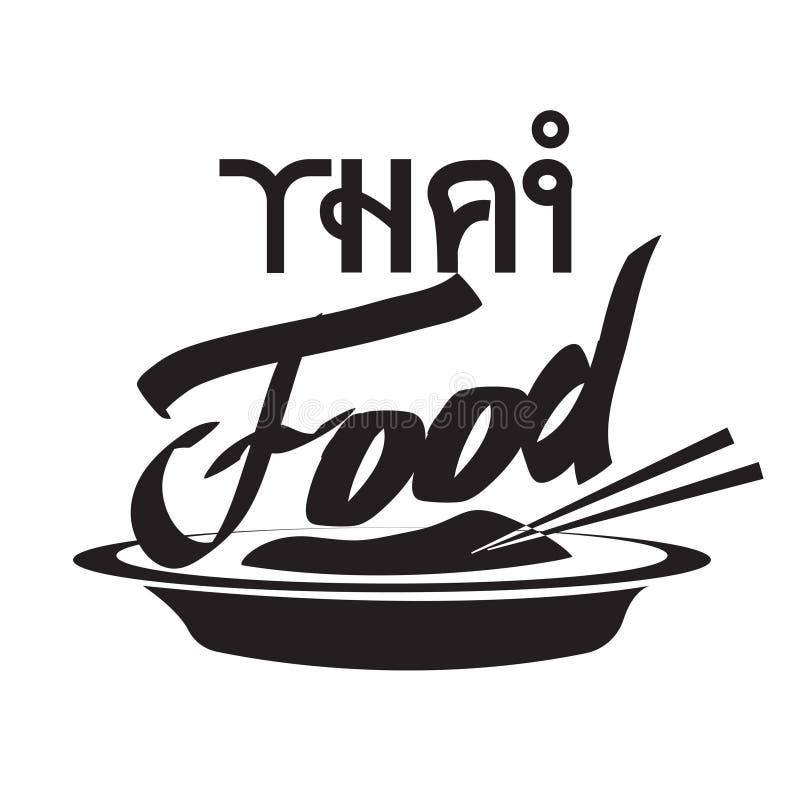 Тайский значок вектора еды стоковая фотография