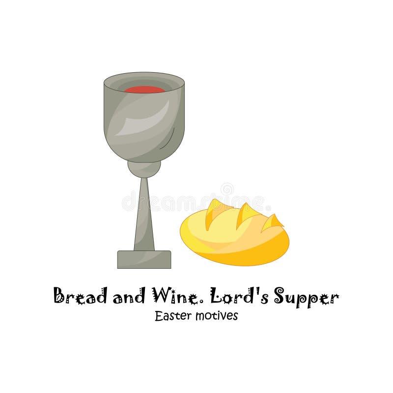 также вектор иллюстрации притяжки corel Ужин, общность, хлеб и вино ` s лорда иллюстрация штока