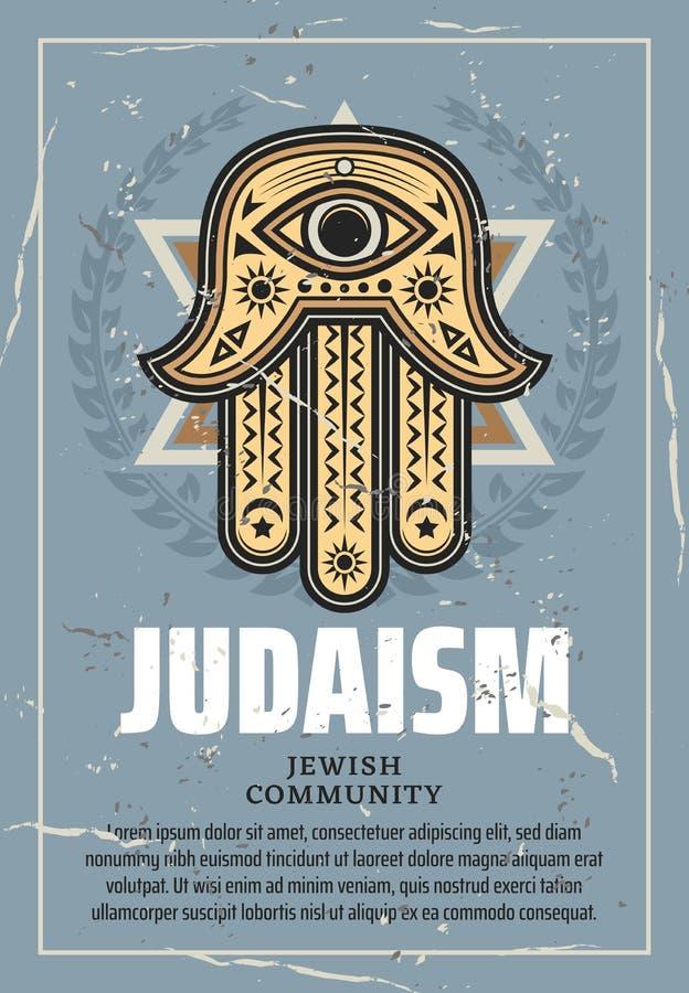 Талисман Hamsa и звезда Дэвид, вероисповедания иудаизма иллюстрация вектора