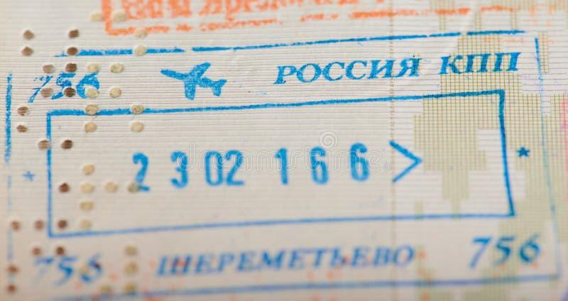 Таможни России штемпелюют стоковые фотографии rf