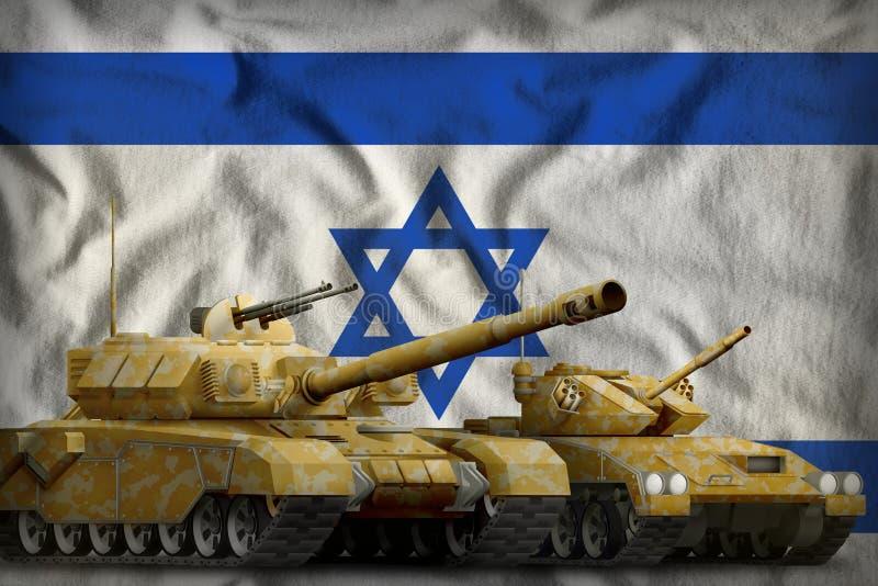 Танк Израиля принуждает концепцию на предпосылке национального флага иллюстрация 3d иллюстрация штока