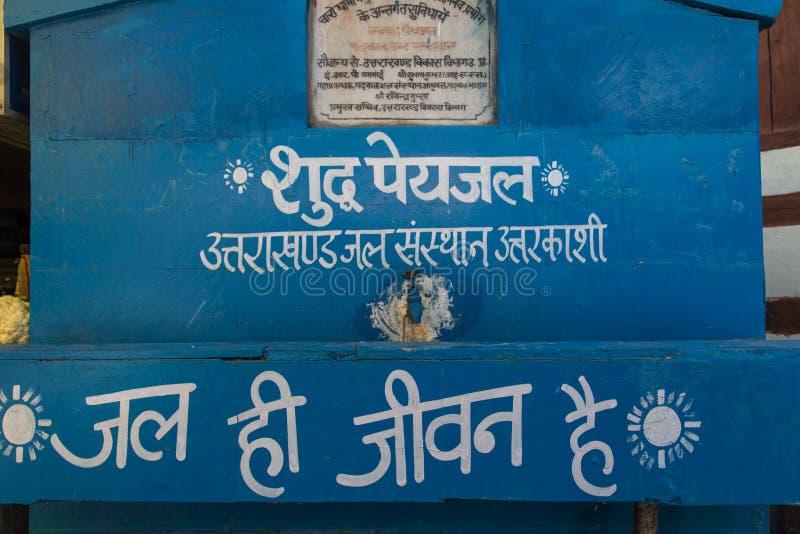 Танк питьевой воды в Индии стоковое фото rf