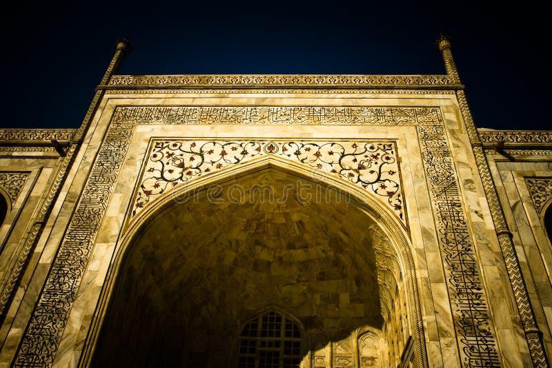 Тадж-Махал агара, Индии стоковая фотография rf