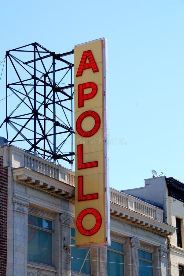 Театр Аполлона стоковое изображение