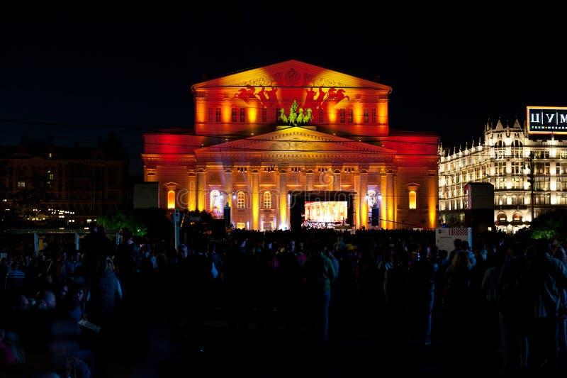 Театр больших или Bolshoy в Москве загорелся стоковое фото