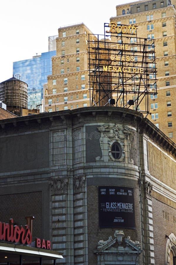 Театр будочки стоковое изображение rf