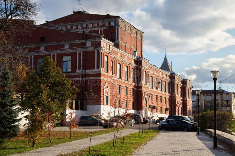 Театр драмы самары академичный названный после m gorky стоковые изображения