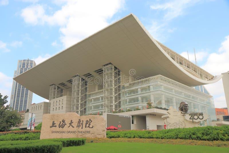 Театр Китай Шанхая грандиозный стоковое фото