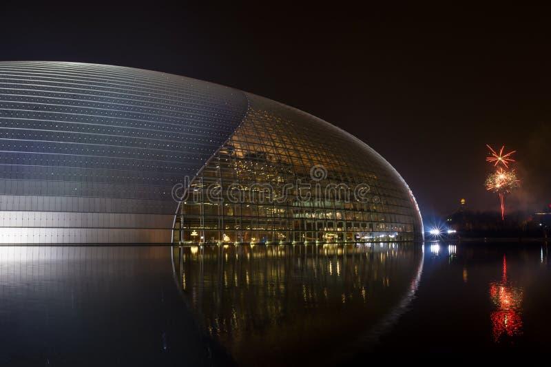 Театр Китая национальный стоковые изображения