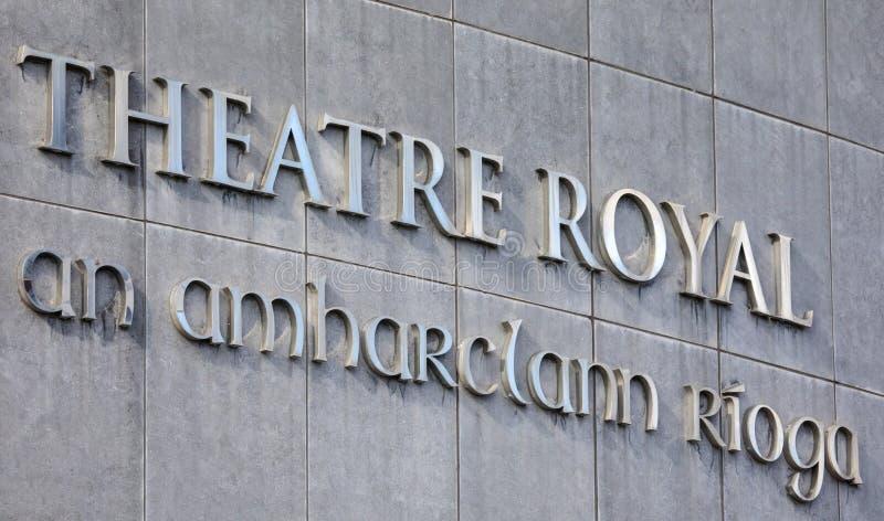 Театр королевский в Уотерфорде стоковые изображения