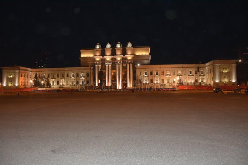 Театр оперы и балета самары стоковые изображения rf