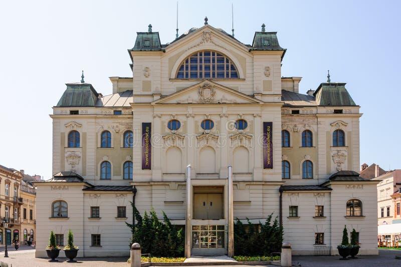Театр положения Kosice на главной площади стоковое фото