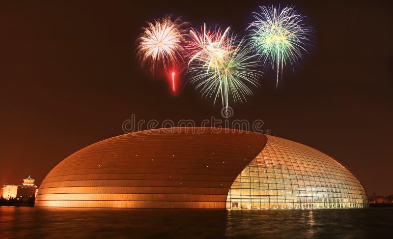 театр сложного яичка Пекин гигантский национальный стоковое изображение
